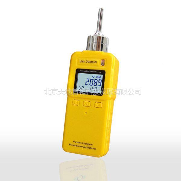 GT901-C2H3CL手持泵吸式氯乙烯检测报警仪