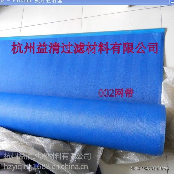 供应带式压榨脱水机滤布 压泥机滤布