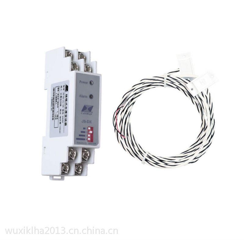 供应JS-DX系列线缆式水浸变送器