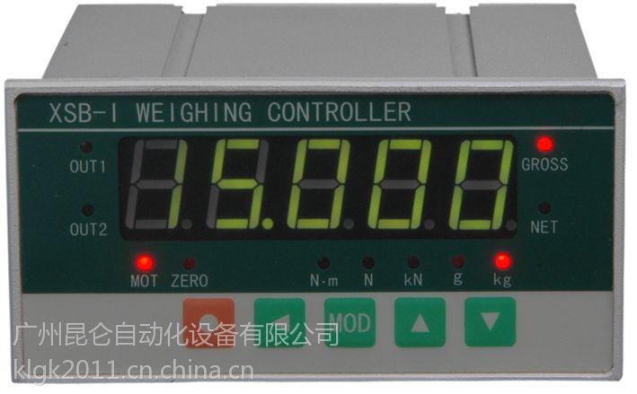 供应昆仑工控力值控制仪