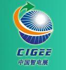第四届中国国际智能电网建设技术与设备展览会