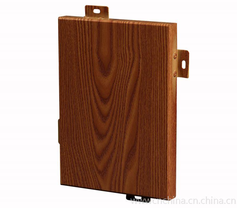 转印木纹铝单板吊顶铝天花  外墙装修木纹铝单板厂家