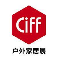 2016第三十七届中国(广州)国际家具博览会(CIFF)--户外家居展