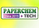 2015年第十届中国国际造纸化学品及造纸设备展览会