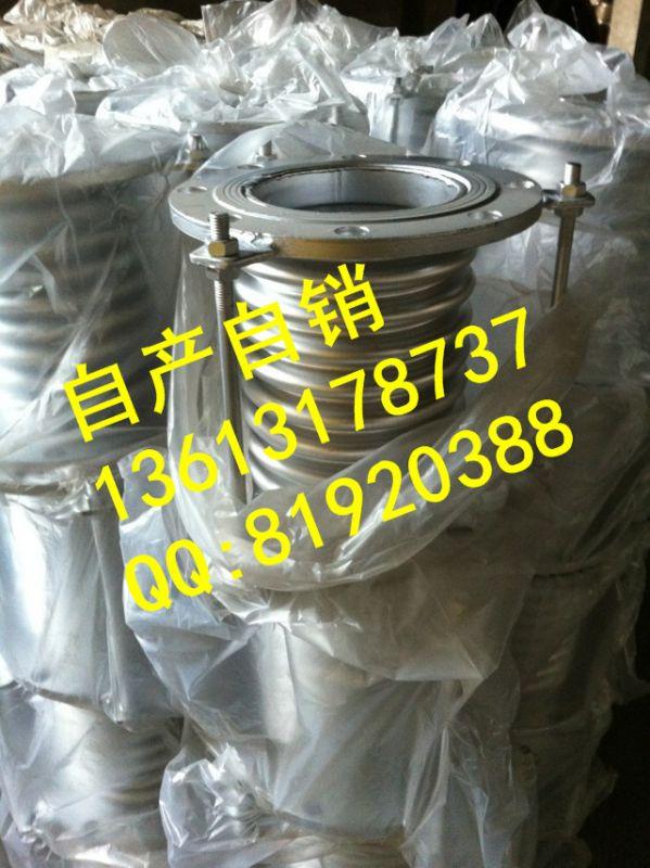供应直供广州锅炉配件不锈钢外压式波纹补偿器 复式波纹补偿器 小拉杆补偿器厂家