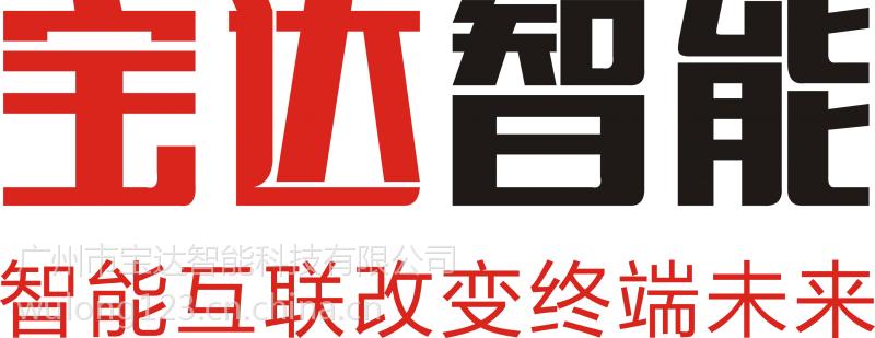 梅州平原县 无人自助售货机 冰冷饮料24小时供应