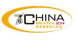 2014上海国际液体加工及包装展览会China BevTek 2014