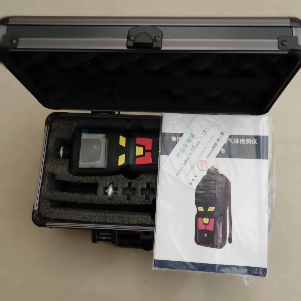 新闻便携式二氟甲烷检测报警仪TD400-SH-R32制冷剂检漏仪