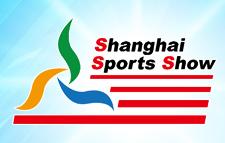2015上海国际赛事文化及体育用品博览会
