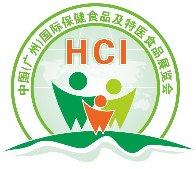 2017第八届中国(广州)国际健康保健产业博览会