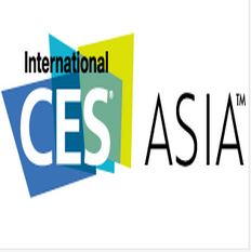 2016年***消费电子展(CES Asia)
