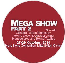 2014年秋季香港礼品展一期(MEGA SHOW Part 1 & 2系列)