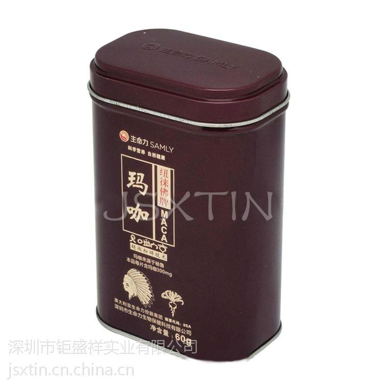 玛咖铁盒 松茸马口铁包装盒