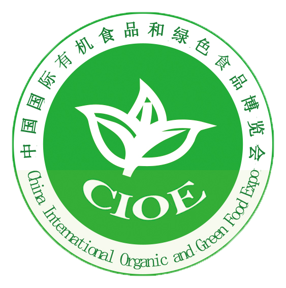 2019第二十一届(北京)国际有机食品和绿色食品博览会