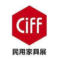 2016第三十七届中国(广州)国际家具博览会(CIFF)--民用家具展