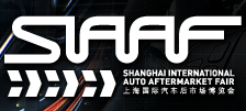 2015上海国际汽车后市场博览会(SIAAF)