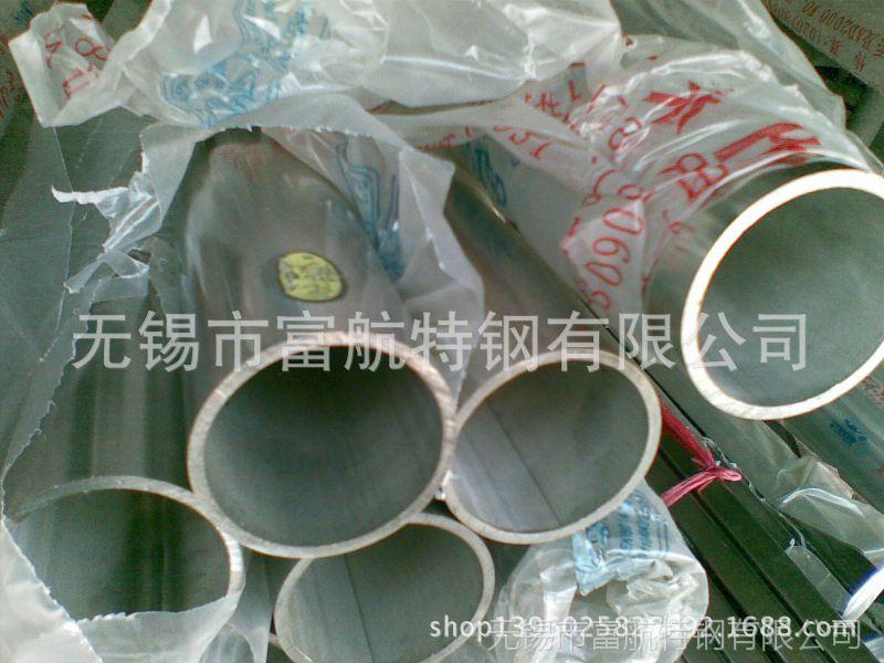 304不锈钢无缝管价格 无锡现货供应304不锈钢管
