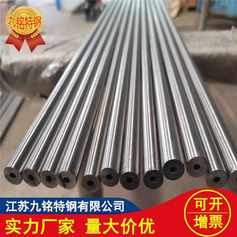 供应淮北进口Inconel800镍基合金合金/Inconel800镍合金无缝管价格 量大优惠