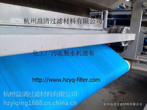 供应污泥脱水机如何提高脱水率 滤布泥饼含固率