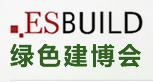 ESbuild 绿色建博会-2014第十届中国(上海)建筑节能及***建材展览会