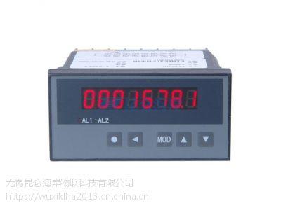 昆仑海岸显示仪表KSJ-CH流量积算器显示仪表生产厂无锡昆仑海岸