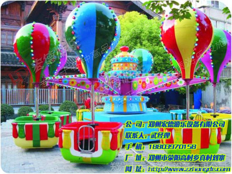 郑州宏德游乐*** 好玩的摇头升降桑巴气球