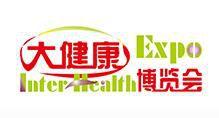 IHE2017第26届中国(广州)国际大健康产业博览会(广州药交会)