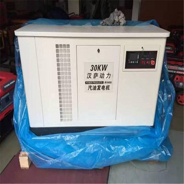 汉萨15KW汽油发电机 车载静音发电机