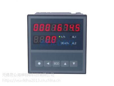 昆仑海岸仪表KSJB-AS温压补偿流量积算器显示仪表无锡昆仑海岸生产厂