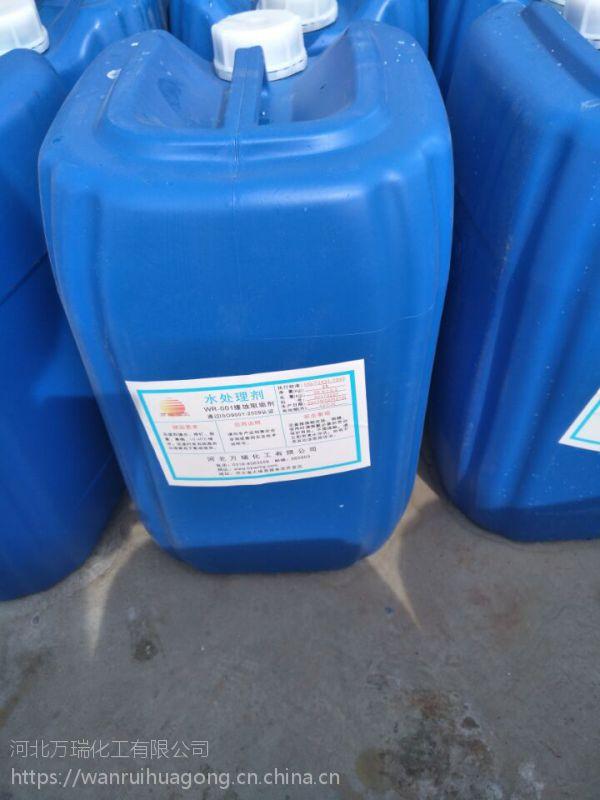 万瑞循环水清洗剂,厂家直供循环水清洗剂,高***循环水清洗剂