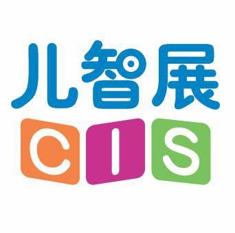 CIS2017中国国际少儿智能科技产品及教育机器人展览会(CIS儿智展)