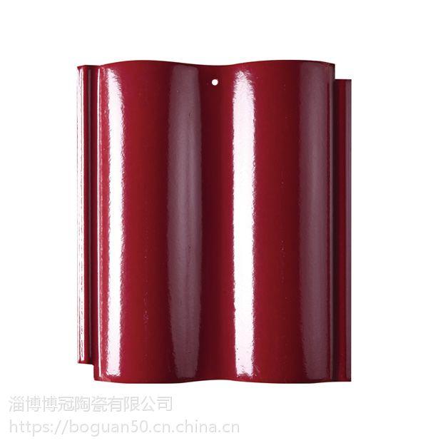 山东淄博双筒瓦波形瓦西式瓦全瓷瓦厂家-绿色环保,不褪色,不龟裂,不爆皮