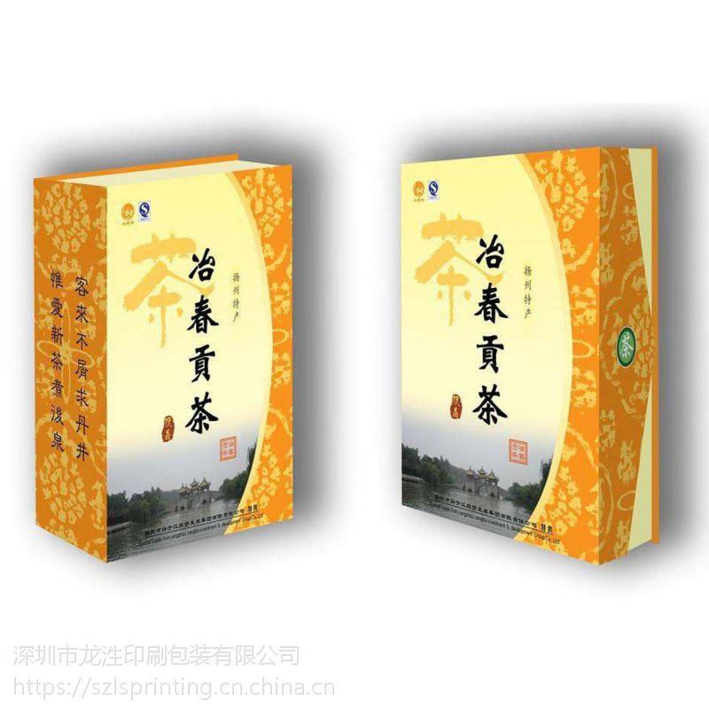 深圳厂家精品保健品精装盒定制 数码产品精装盒设计定做