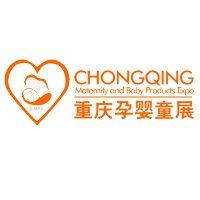 2018CMBE中国(重庆)孕婴童用品展览会