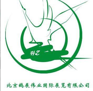 2018第七届中国(郑州)国际花卉园艺展览会