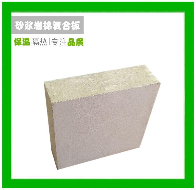A级保温隔热材料实体生产厂家 盈辉外墙岩棉复合保温板