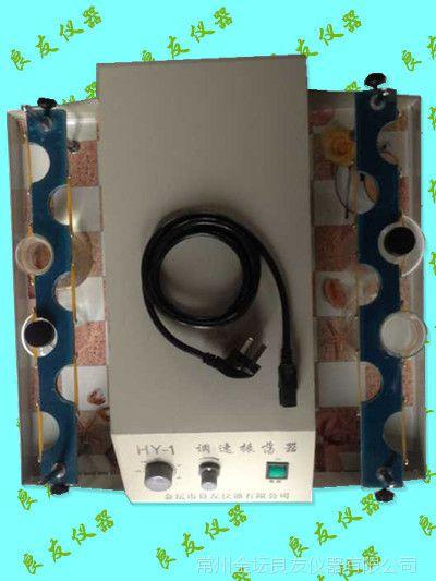 供应HY-1垂直多用振荡器 垂直振荡器 HY-1A多功能振荡器生产厂家