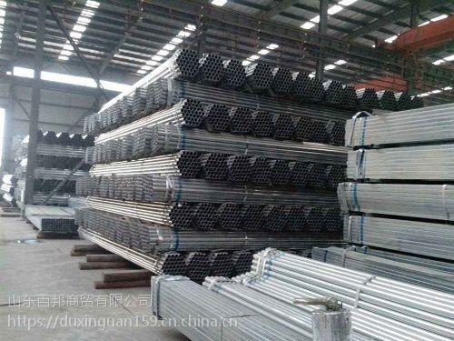滁州5寸消防栓管道厂家,DN125*2.5热镀锌钢管价格