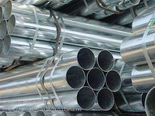 太湖DN150镀锌管市场,6寸*3.5mm热镀锌钢管价格
