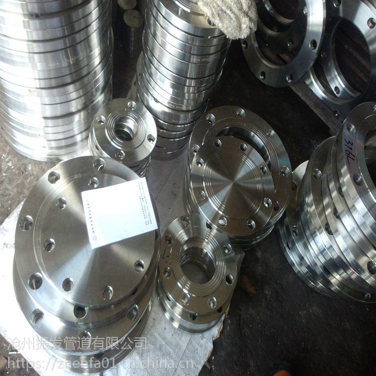 整体法兰 ZF01-DN15|振发供应 铸钢法兰
