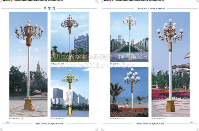 中华灯、景观灯、中国结景观路灯