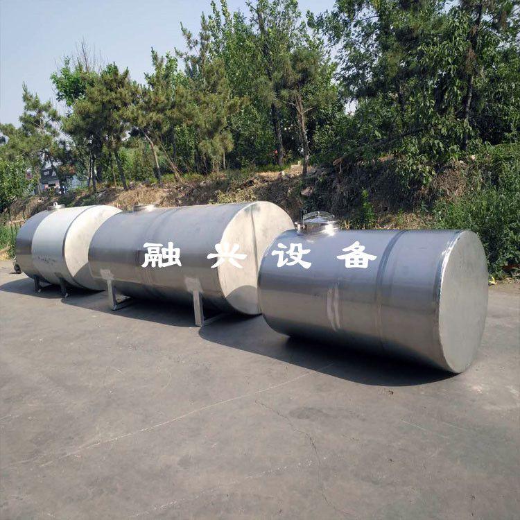 ***立式储酒罐 长期出售不锈钢储蓄罐 多台***不锈钢储蓄罐 20吨不锈钢罐