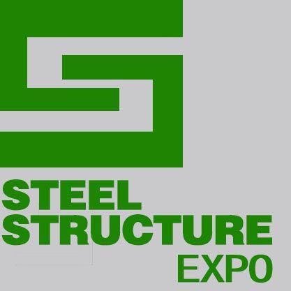 第十一届上海国际钢结构展览会
