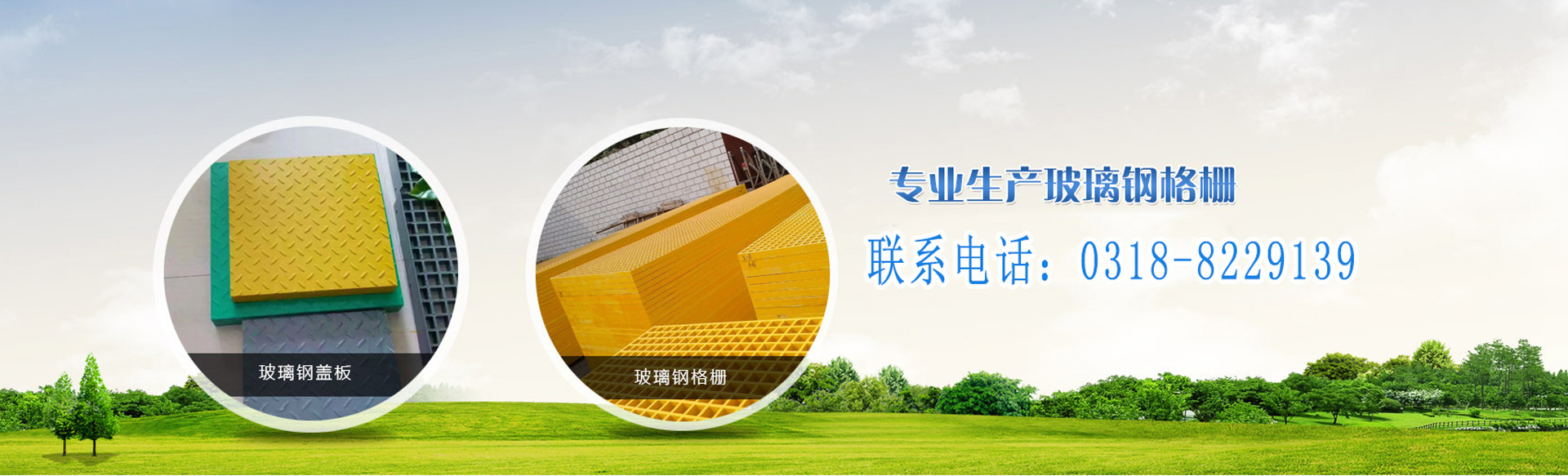 枣强县前王水暖配件厂