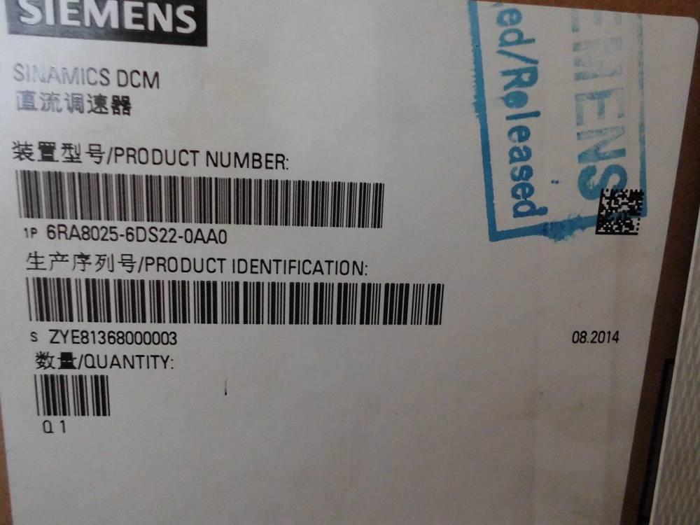 西門子6SL3210-1NE21-0UL1廠家報價