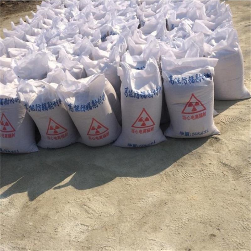 ***硫酸钡砂 防辐射硫酸钡砂  射线防护硫酸钡 价格欢迎
