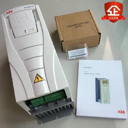 榆林市ABB接触器式中间继电器一级代理商市场报价... 价格优惠