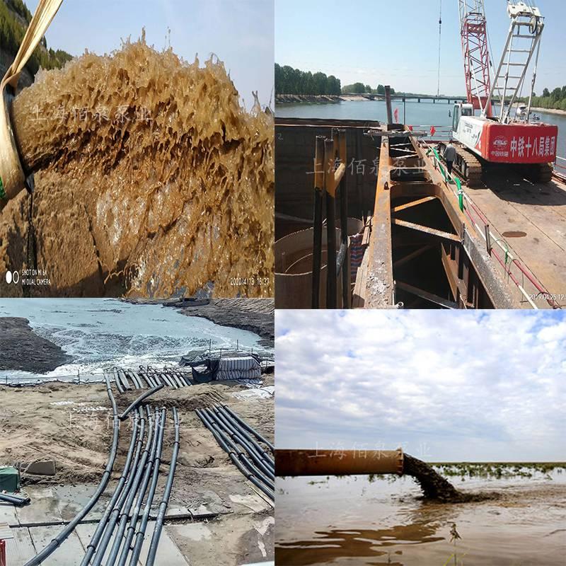 沉桥***搅吸砂浆泵 泥浆泵 清淤泵