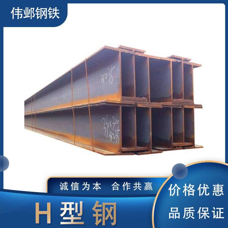 热轧H型钢,焊接H型钢,结构强度高,设计灵活