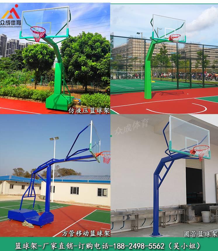 中山篮球架厂家 学校220管篮球架价格